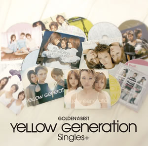 YeLLOW Generation、初のベスト・アルバムが発売決定!