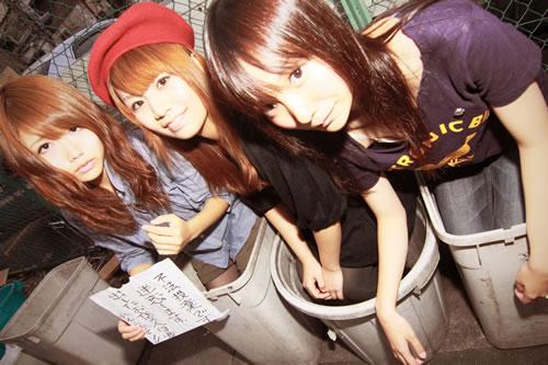 http://www.cdjournal.com/image/jacket/100/Z3/Z322003828.jpg