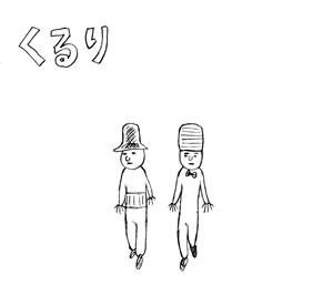 くるり、ツアー追加公演は日本武道館!