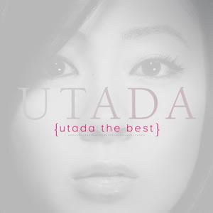 話題騒然の『Utada The Best』ロケット・スタート!