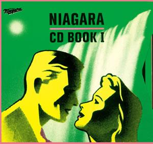 大滝詠一、ナイアガラの70年代集大成BOXが25年ぶりに復活!