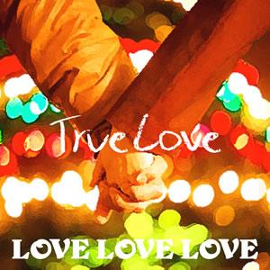 =LOVEの画像 p1_8