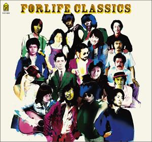 フォーライフレコード設立35周年記念! 70年代後半の名曲を集めた高音質コンピ盤が発売!