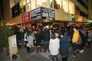 <ニコニコ大会議2010-11全国ツアー 〜ありがとう100万人〜>in 高崎が開催!