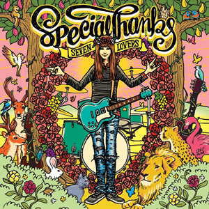 SpecialThanks、初のフル・アルバムを発表!