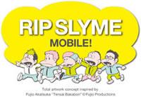 RIP SLYME、オフィシャル・モバイル・サイトがオープン!