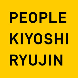 清 竜人、3rdアルバム『PEOPLE』収録曲&アートワークが公開!