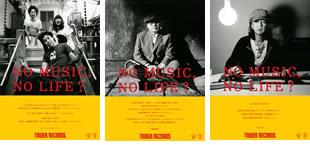 「NO MUSIC, NO LIFE?」ポスター最新版にモーモールルギャバン、Char、細野晴臣が登場!