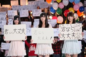 """AKB48の人気ユニット""""フレンチ・キス""""の新曲ミュージック・ビデオに豪華アスリートたちが緊急出演!"""