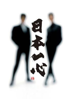 吉川晃司&布袋寅泰=COMPLEX、東京ドームでチャリティ・ライヴを開催!