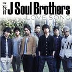 三代目 J Soul Brothers、待望の3rdシングルを発表!