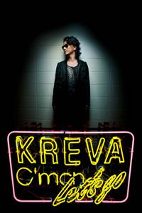 KREVA、シンガポールでのライヴをUSTREAM生配信!