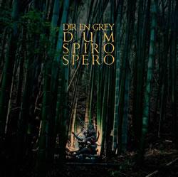 DIR EN GREY、新作『DUM SPIRO SPERO』アートワークが公開!