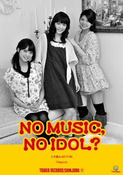 バニラビーンズ&Negicco、タワレコ「NO MUSIC, NO IDOL?」コラボ第3弾に決定!