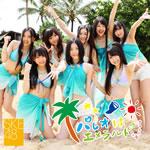 SKE48、新曲「パレオはエメラルド」が初日で26.4万枚を売り上げ!