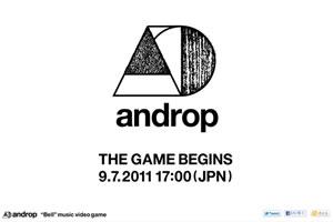androp、新曲「Bell」でtwitterを使ったミュージック・ビデオ+ゲームを公開!