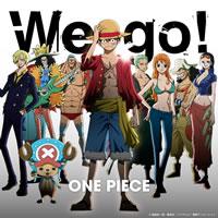アニメ『ONE PIECE』新主題歌! きただにひろし「ウィーゴー!」が発売決定!