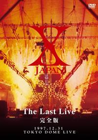 X JAPAN、遂に幻のライヴDVDがリリース! 「mu-mo」では収録曲を独占配信