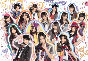 SKE48「オキドキ」着うた(R)がレコチョクデイリーランキング1位を獲得!