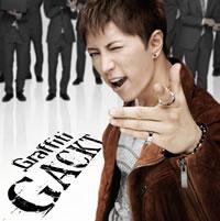 GACKTが渋谷の街へ! 「Graffiti」MVがアニメ『SKET DANCE』サイトで公開