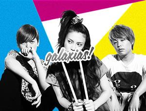 """柴咲コウの新プロジェクト""""galaxias!""""、<COUNTDOWN JAPAN 11 / 12>出演決定!"""