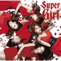 KARA、待望のニュー・アルバム『スーパーガール』をiTunesで先行配信!