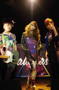 """柴咲コウ+DECO*27+TeddyLoid""""galaxias!""""限定シークレット・ライヴ!"""