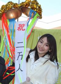 吉川 友、新曲「こんな私でよかったら」リリース記念イベントで握手2万人突破!