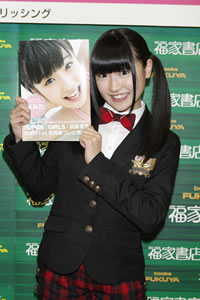 SUPER☆GiRLS・前島亜美1stソロ写真集『あみた』発売記念イベント開催!
