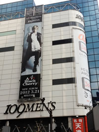 Acid Black Cherry×渋谷109MEN'Sのコラボ・キャンペーンがスタート!