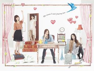 ドラマ『私が恋愛できない理由』DVD-BOX発売決定! ディレクターズカットで再編集!