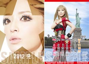 浜崎あゆみ、2012年カレンダーがスマートフォンにも登場!