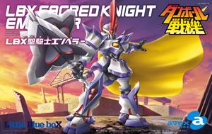 新生Little Blue boX、『ダンボール戦機』プラモ付きCDの全貌が明らかに!
