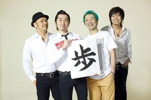 怒髪天、シングル発売日にニコ生でアルバム試聴会開催!