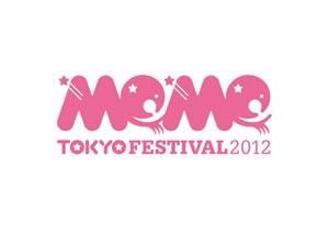 でんぱ組.inc、かせきさいだぁ、BiSら出演!<MEME TOKYO FESTIVAL 2012>開催決定!