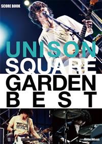 UNISON SQUARE GARDEN、ベスト選曲のスコア・ブックが発売!