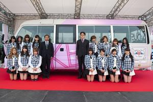 AKB48、東北・仙台市で握手会イベントを開催!
