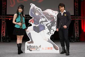 水樹奈々、『BLOOD-C』イベントで劇場版主題歌を初披露!