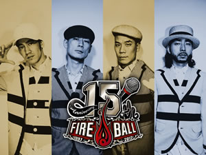 結成15周年を迎えるFire Ball、ニュー・アルバムが発売決定!