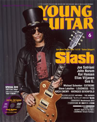 『YOUNG GUITAR』最新号はSlashが表紙に登場!