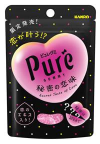 """「ピュレグミ」新味は""""秘密の恋味""""! Perfumeの試食インタビューも公開"""