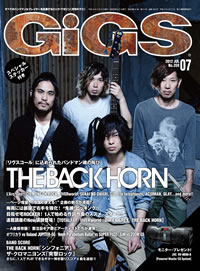 『GiGS』7月号はTHE BACK HORNを総力特集!