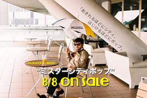 かせきさいだぁ、川島小鳥のミニ写真集付き4thアルバムを発表!