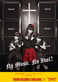BABYMETAL、タワレコ新宿店アイドル企画「NO MUSIC, NO IDOL?」に決定!