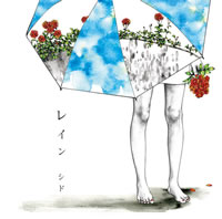 """レコチョクが""""雨の日に聴きたい曲ランキング""""を発表!"""