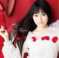 小倉 唯、ソロ・デビュー・シングル「Raise」ジャケットが解禁!