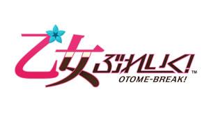 美少女ゲームアプリ『乙女ぶれいく!』主題歌CDへ、気鋭のボカロPによるリミックス収録!