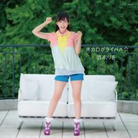 吉木りさ「ボカロがライバル☆」カップリングは八王子Pがプロデュース