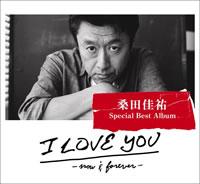 桑田佳祐、新作が2週連続でオリコンチャート1位に! ソロ・アーティストで今年初の50万枚突破