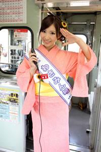 岩佐美咲(AKB48)、いすみ鉄道国吉駅で「無人駅」大ヒット記念イベント開催! 初の一日車掌に